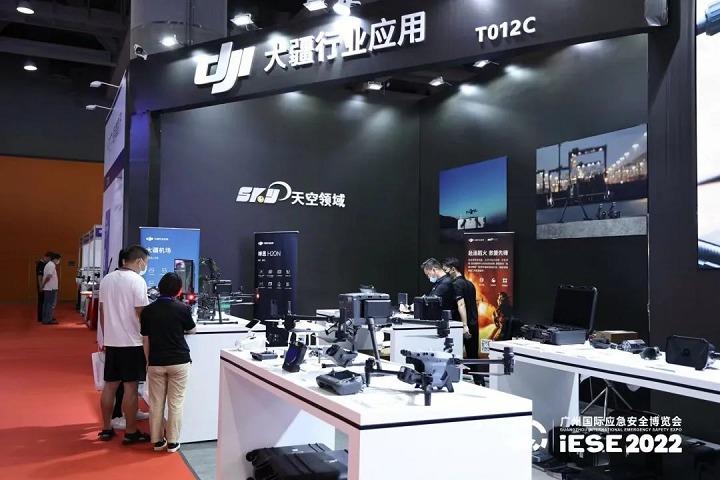 2021广州国际应急安全展览会IESE(www.828i.com)