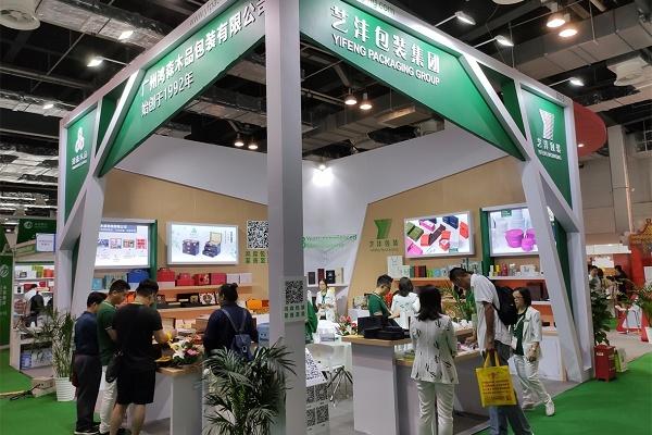 2021上海奢侈品包装印刷展览会(www.828i.com)