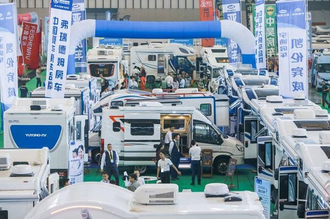 2021南京度假休闲及房车展览会(www.828i.com)