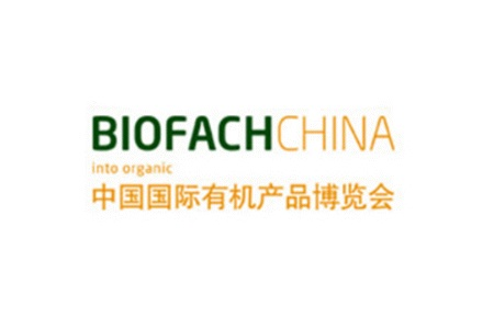2021南京国际烘焙展览会及加盟配套展