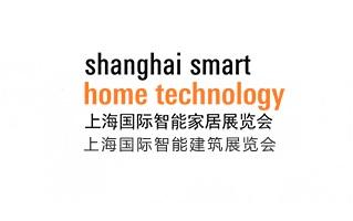 2021上海国际智能家居展览会SSHT