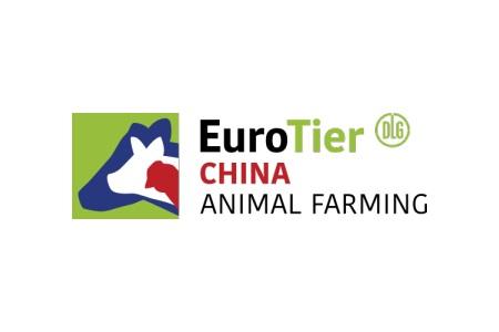2021成都国际集约化畜牧展览会