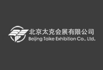 北京太克会展中心展会畜牧展