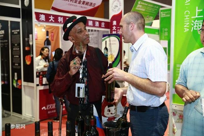 2021义乌糖酒商品交易会(义乌糖酒会)(www.828i.com)