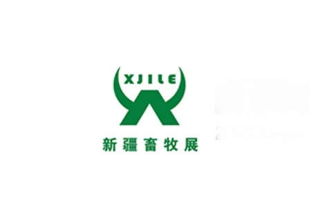 2021安徽国际畜牧业博览会(合肥畜牧展)