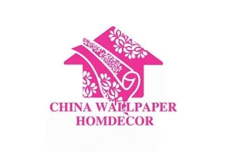 2021广州箱式房屋展览会