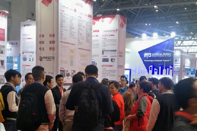2021重庆国际半导体展览会(www.828i.com)