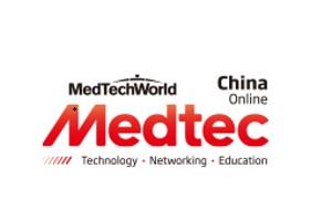2021上海医疗器械设计与制造技术展览会Medtec