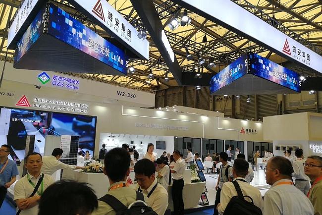 2021上海太阳能光伏与智慧能源展览会(www.828i.com)