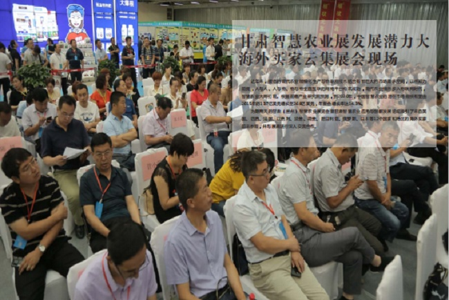 2021兰州智慧农业展暨农资展览会(www.828i.com)