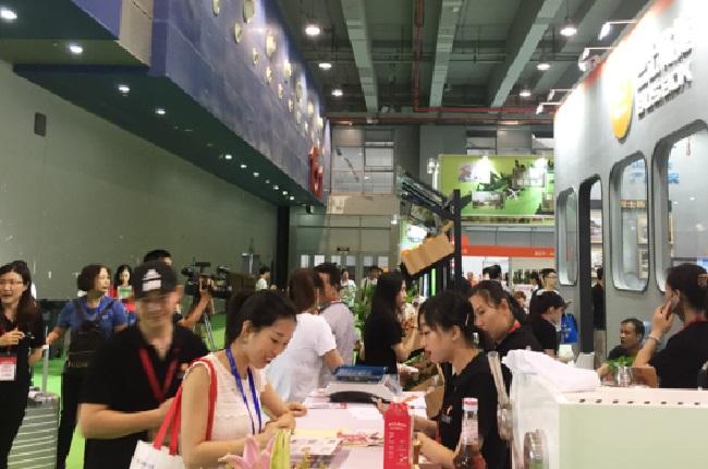 2021世界果品加工及包装设备展览会(www.828i.com)