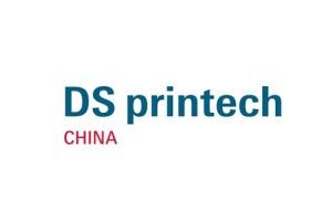 2021上海国际网印及数码印刷技术展览会