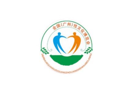 2021华北国际中医健康养生产业博览会