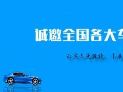 2020全国车展时间,各地购车节举办时间