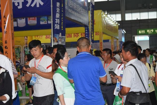 2021南京植保信息交流暨农药械交易会(南京植保展)(www.828i.com)