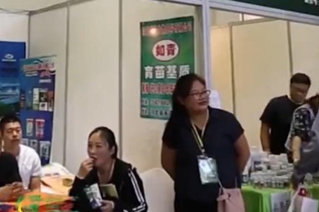 2021山西国际现代农业博览会(山西农博会)(www.828i.com)