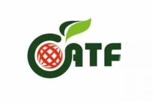 2021中国国际农产品交易会(农交会)