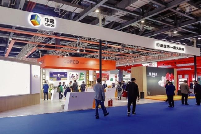 2021中国国际农产品交易会(农交会)(www.828i.com)