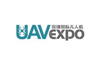 2021深圳国际无人机展览会