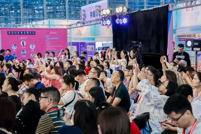 2021深圳国际美博会CIBE(www.828i.com)