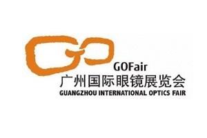 广州国际眼镜展览会