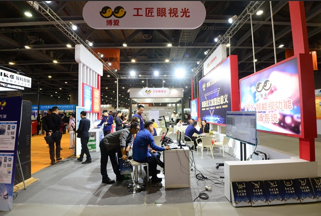 广州国际眼镜展览会(www.828i.com)