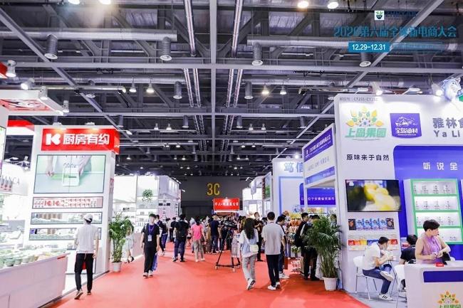2021杭州网红直播电商展览会(www.828i.com)