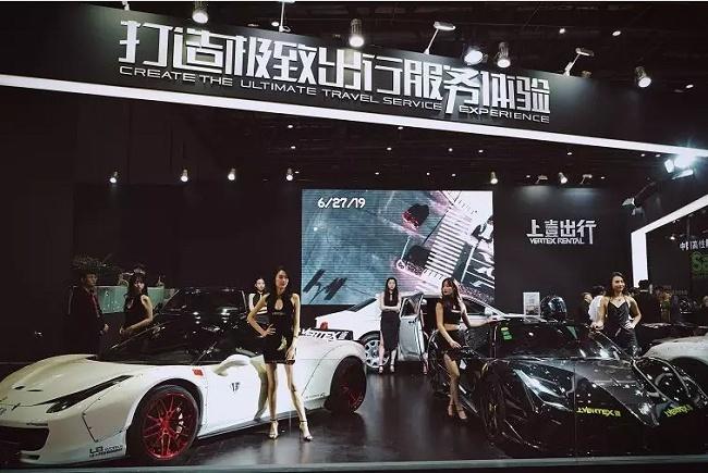 2021上海国际改装车展览会CAS(www.828i.com)