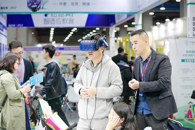 世界儿童产业博览会(www.828i.com)