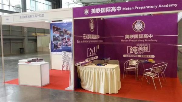 2021成都西部教育展览会(www.828i.com)