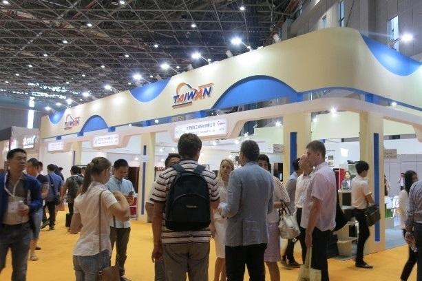 2021上海国际电机展览会MOTOR(www.828i.com)