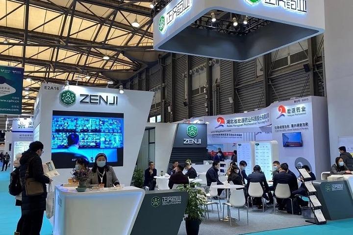 2021上海国际医药冷链、仓储及运输展览会(www.828i.com)