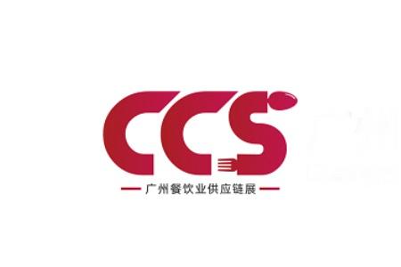 2021中国茶叶博览会CTE