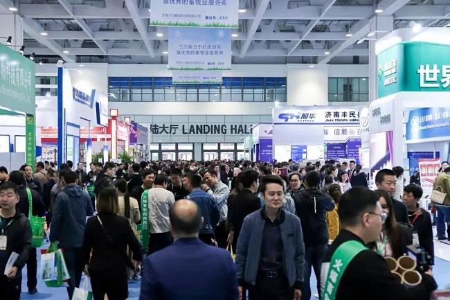 2021山东国际畜牧业展览会(www.828i.com)