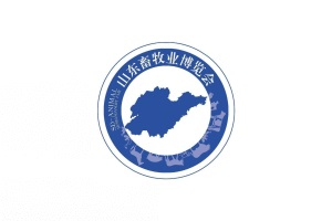 2021山东国际畜牧业展览会