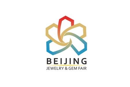 2021中国国际珠宝首饰展览会(北京珠宝展)