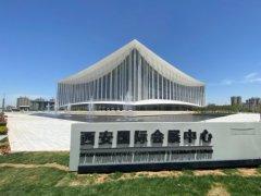 西安国际会展中心浐灞线路和展会排期