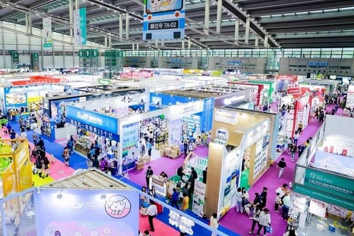 2020深圳国际宠物用品展览会秋季(www.828i.com)