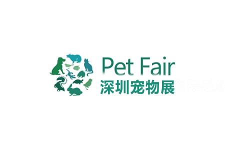 2021深圳宠物用品展览会春季