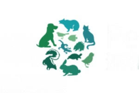 2020深圳国际宠物用品展览会秋季