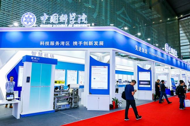 2021深圳石墨烯纳米新材料展览会(高交会)(www.828i.com)