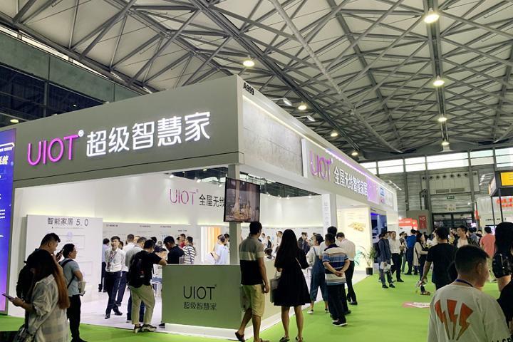 2021深圳国际智能家居展览会C-SMART(www.828i.com)