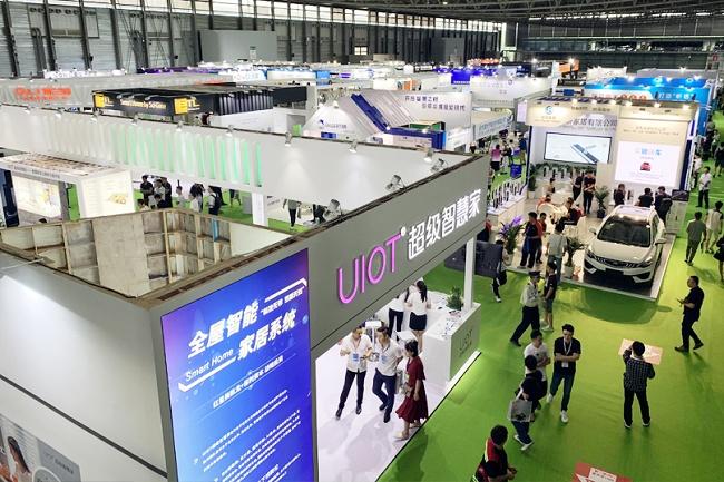 2021上海国际智能家居展览会C-SMART(www.828i.com)