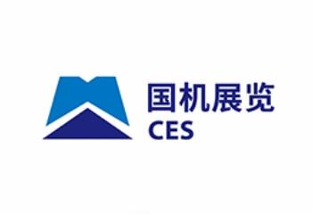 北京国机展览有限公司怎么样