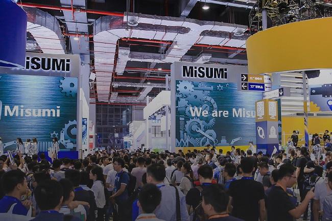 2021深圳国际工业展览会(深圳工博会)(www.828i.com)