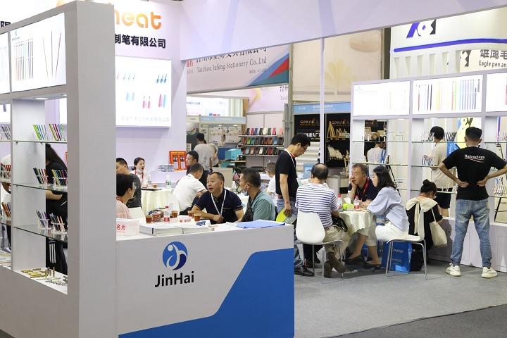 2021中国国际文具礼品博览会(宁波文具展)(www.828i.com)