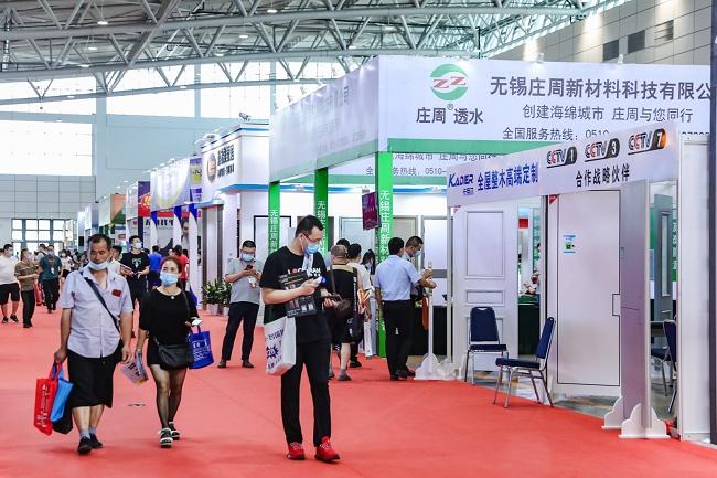 2021西安国际建筑装饰博览会(西安建博会)(www.828i.com)