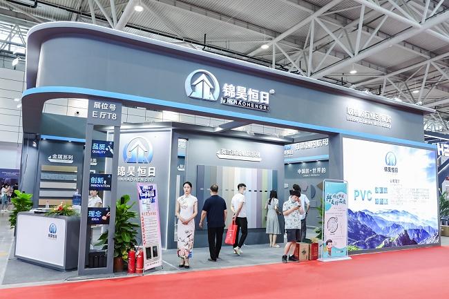 2021济南国际建筑装饰展览会(济南建博会)(www.828i.com)