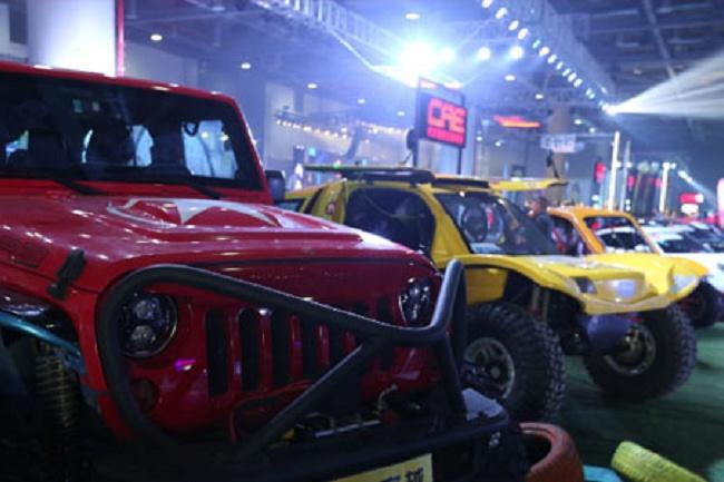 2021杭州汽车用品和汽车后市场展览会(www.828i.com)