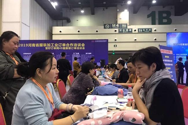 2021郑州国际缝制设备展览会(缝纫机展)(www.828i.com)